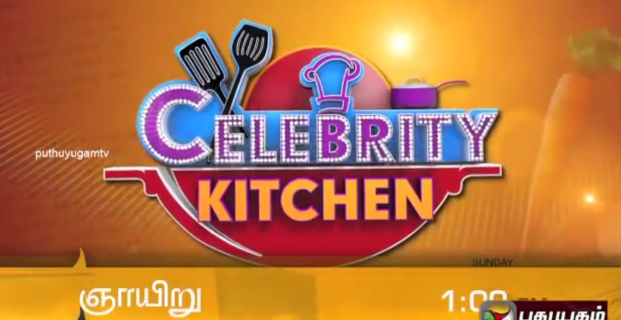 Watch Celebrity Kitchen Special Show 10th April 2016 Puthuyugam TV 10-04-2016 Full Program Show Youtube HD Watch Online Free Download