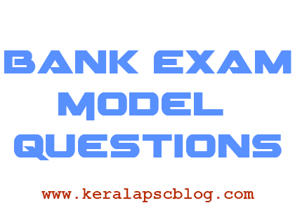 Important Bank Exam Questions