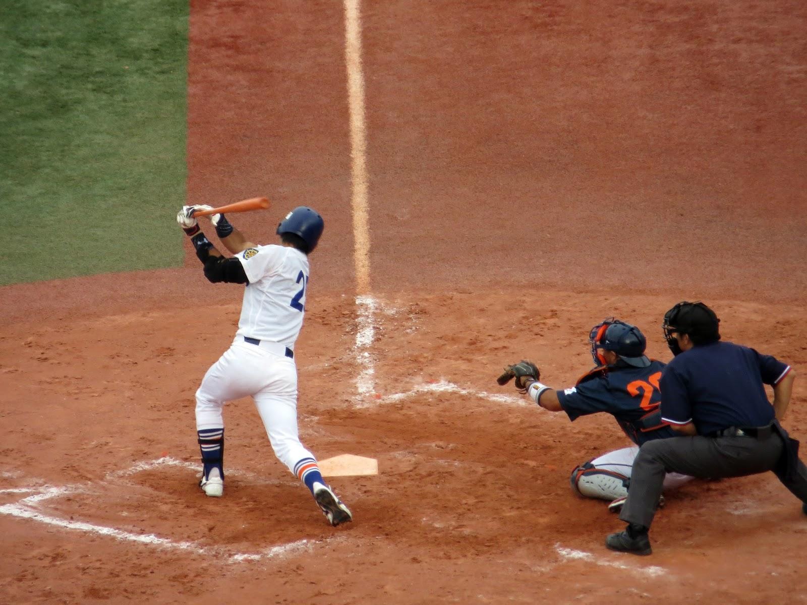 Baseball tokyo, Japan, nippon, baseball, must do tokyo