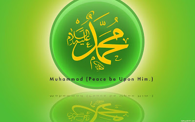 wallpapers islami nabi muhammad