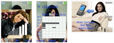 Anne Hathaway SonyEricsson手機主題for Elm/Hazel/Yari/W20﹝240x320﹞