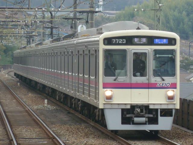 京王電鉄 快速 新宿行き1 7000系LED