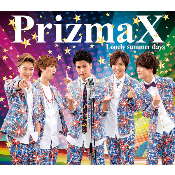 [Single] PrizmaX – Lonely summer days / UP UPBEAT / OUR ZONE (2016.04.27/MP3/RAR)