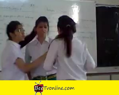 School girls fight