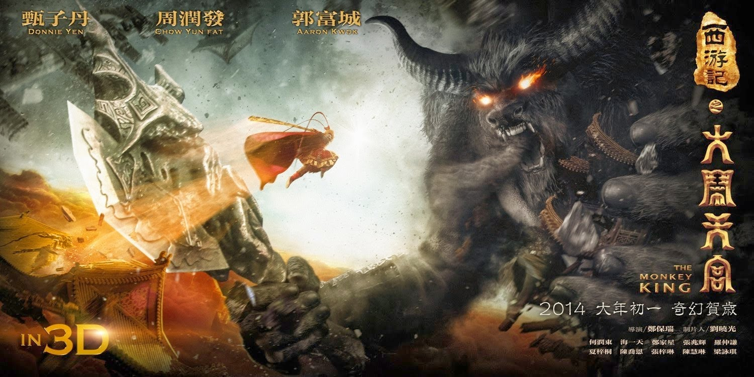 Affiche chinoise de the monkey king