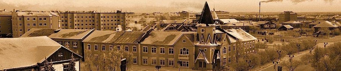 Общество краеведов НАО