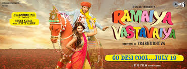 Ramaiya Vastavaiya (2013) Hindi Movie Release Date, Star, Cast and Crew, Trailer