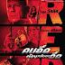 [Super Mini-HD] Red (2010) - คนอึดต้องกลับมาอึด  [Sound Th/En] [Sub Th/En]