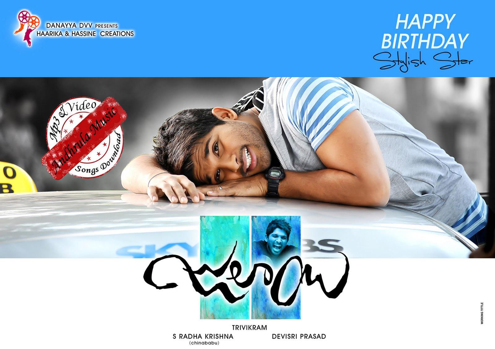 2012 telugu movies audio songs download