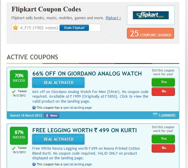 Flipkart doesn't provide you with any promotional code with an offer when you make a purchase from Flipkart App. Flipkart provides you Standard offers, deals and some cashback offer from the bank side which are applicable on app and desktop website and you really want to save some extra discount through app then might be Phonepe provide you.