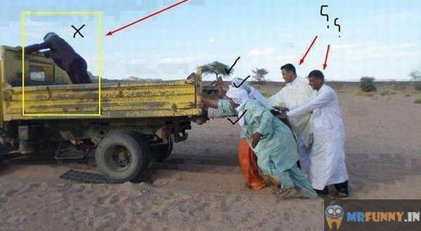 Arab People Funny