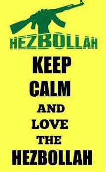 Τιμή και δόξα στη Χεζμπολά!