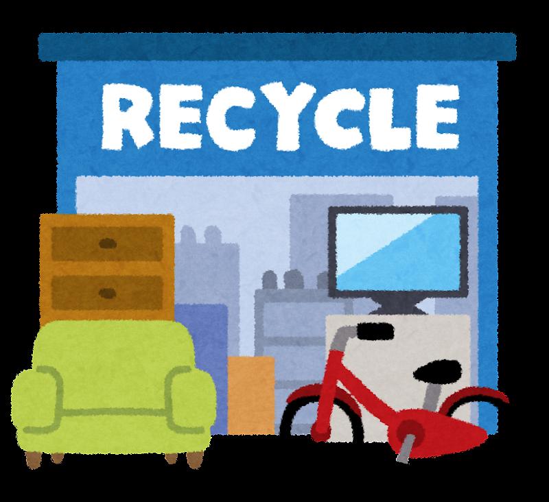 無料イラスト かわいいフリー素材集: リサイクルショップのイラスト