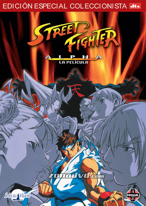 Street Fighter Alpha (1999) MP4