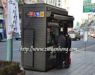 Korean Convenience Stall