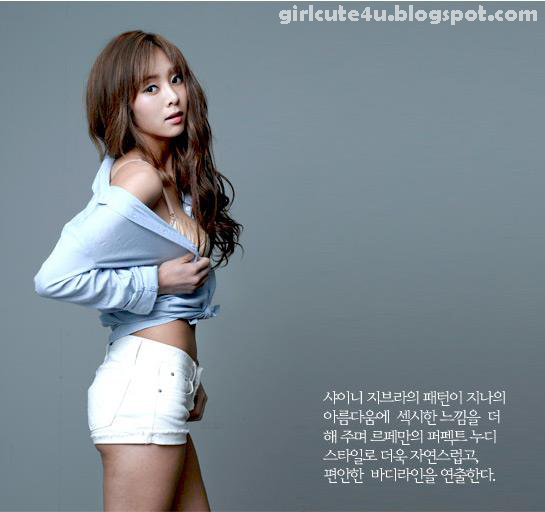 GNA-Lefee-Lingerie-11-very cute asian girl-girlcute4u.blogspot.com