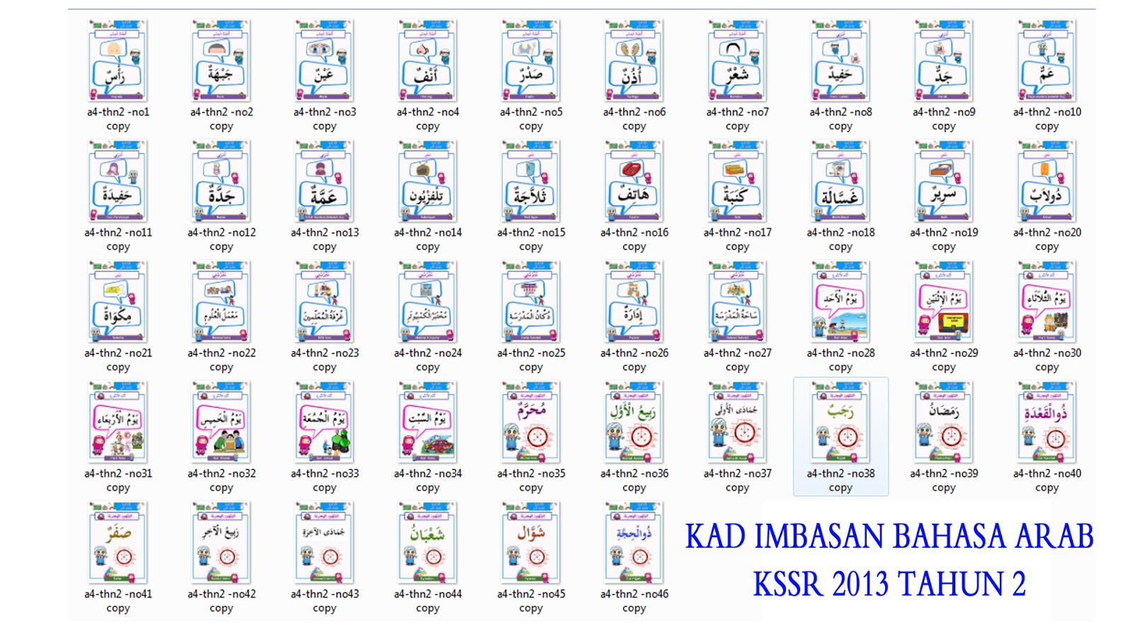 TAHUN 3 - 60 KEPING X RM5 = RM300.00 (TIDAK TERMASUK KOS POS)