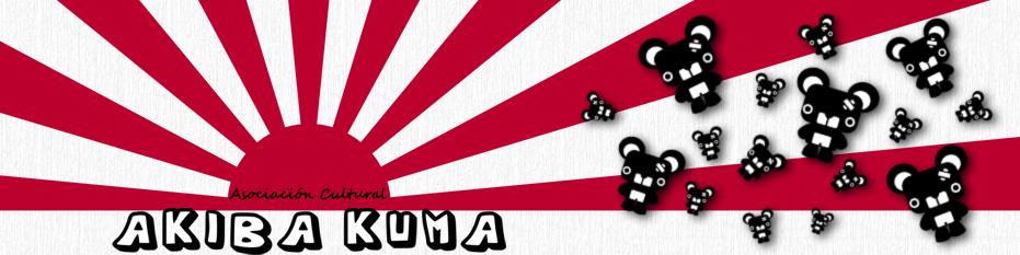 Akiba Kuma
