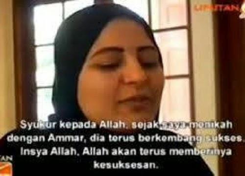 Syeikh Ammar