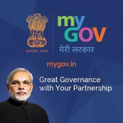 MyGov-আমার সরকার