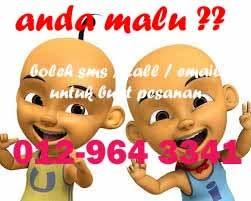 SMS @ CALL SEKARANG