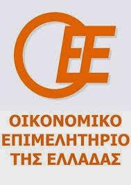 ΟΕΕ - Παράταση της προθεσμίας υποβολής των δηλώσεων Ε9