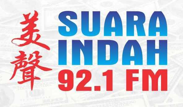 Suara Indah 92.1 FM - Bandung