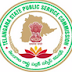 Telangana TSPSC Recruitment 2015 - 115 Assistants Posts at tspsc.gov.in
