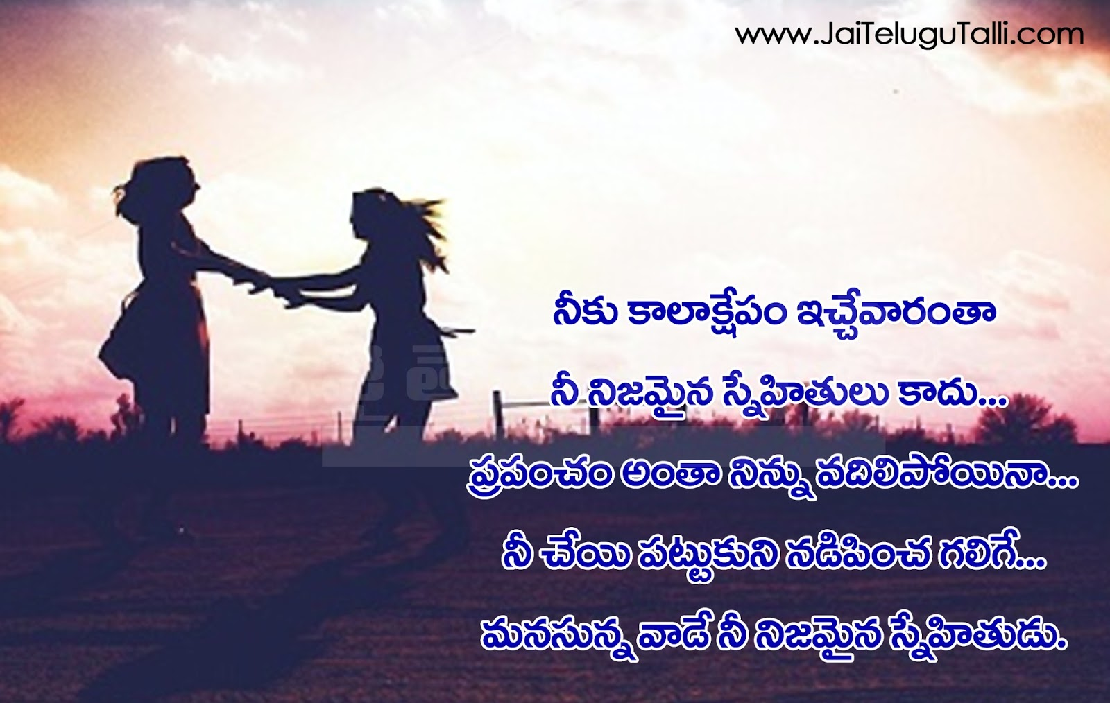 Quotes With Pictures About Friendship Best Sayings And Thoughts About Friendship Quotes In Telugu