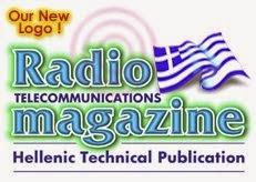 Περιοδικό Ραδιοτηλεπικοινωνίες