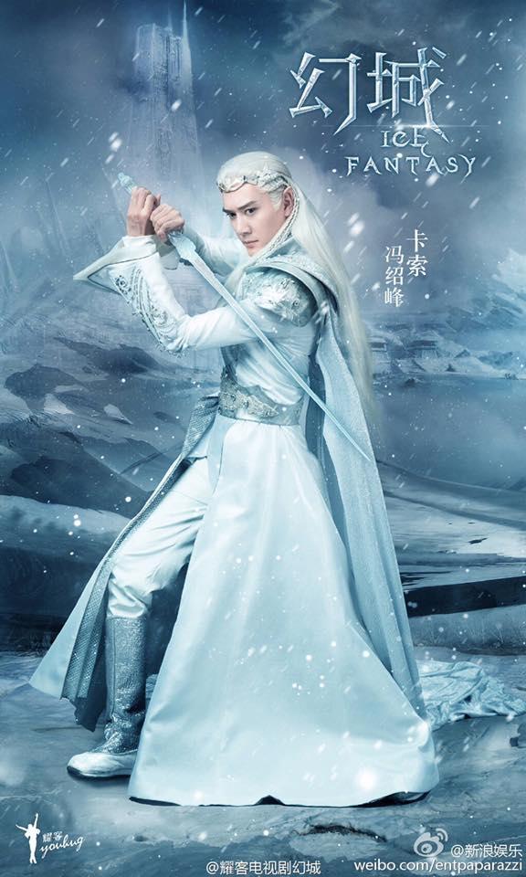 Vương Quốc Ảo  - Ice Fantasy (2016)