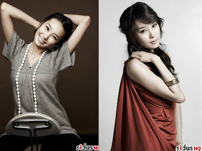Artis Korea Bae Jin-ah