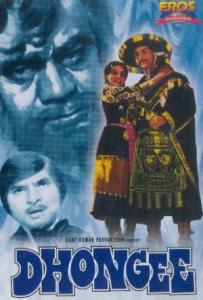 Dhongee (1979) - Hindi Movie