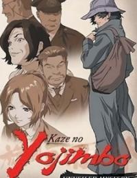 Kaze no Yojimbo (Dub)