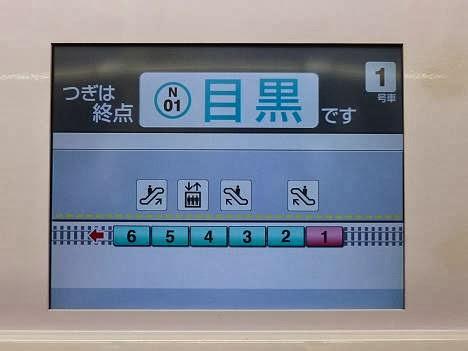 東京メトロ南北線 目黒行き3 東急5080系(2014元旦終夜運転)