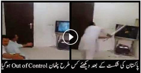 VIDEO, funny video, funny pathan video, pathan video, Amazing, pathan  break his tv , after quarterfinal ,