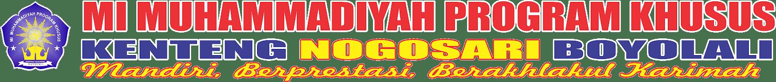 MI Muhammadiyah PK Kenteng