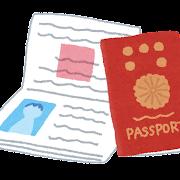 パスポートのイラスト
