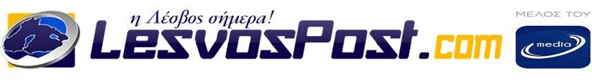 LesvosPost.com