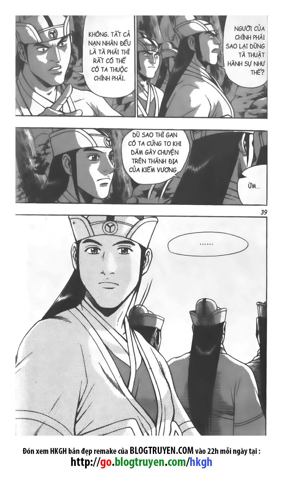 Hiệp Khách Giang Hồ chap 272 page 14 - IZTruyenTranh.com