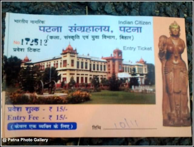 Patna Museum Ticket