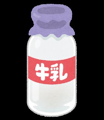 瓶入り牛乳のイラスト