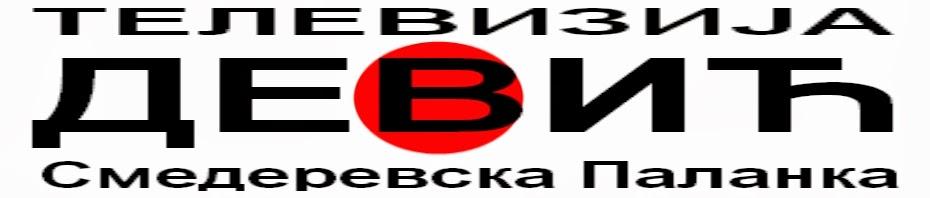 Телевизија Девић