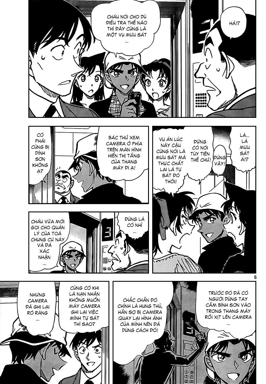 Detective Conan - Thám Tử Lừng Danh Conan chap 832 page 6 - IZTruyenTranh.com
