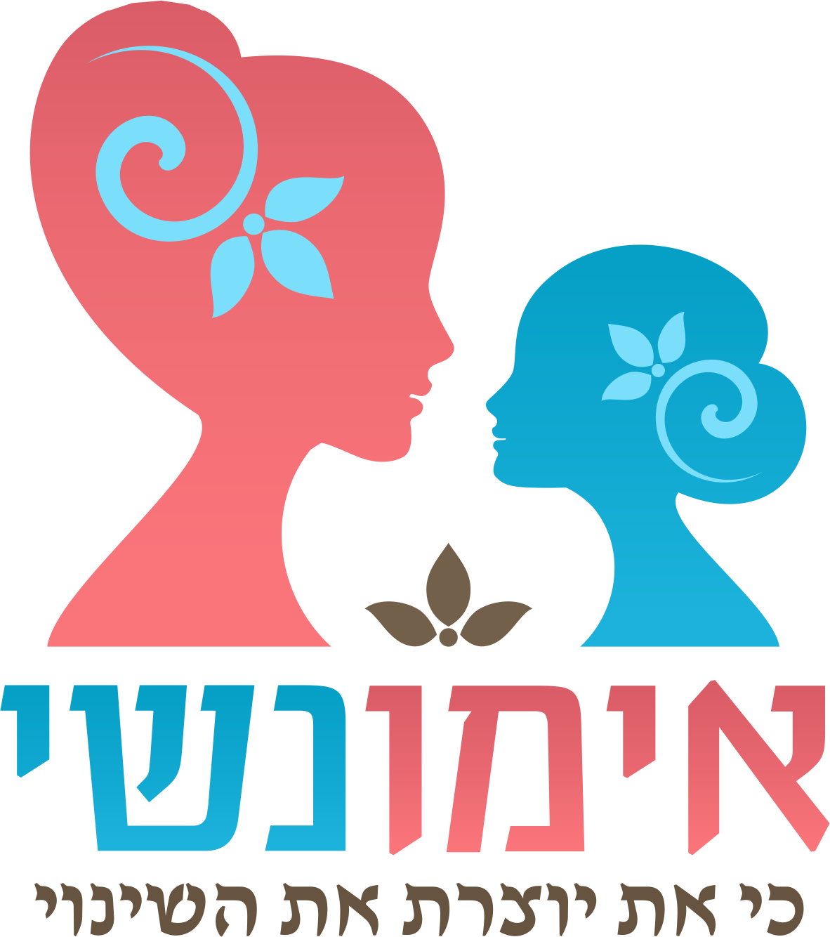 """Imunashi"", Personal Coaching for Women [Israel]"