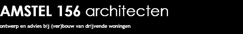 AMSTEL 156 architecten