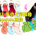 【泰国】必买!平价又舒服的Zhoelala涼鞋~~~ ♥