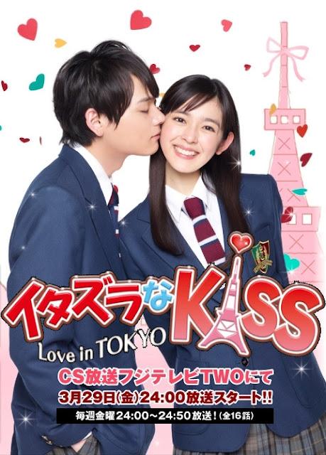 Itazura Na Kiss ~ Love in Tokyo (Naoki kisses Kotoko's cheek!)