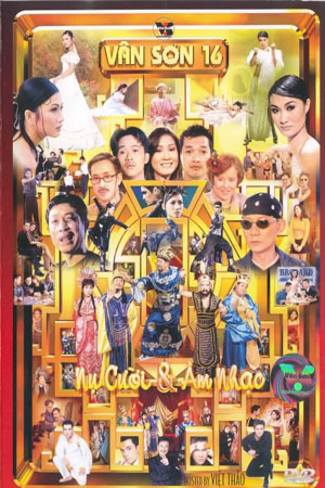 Vân Sơn 16: Nụ Cười & Âm Nhạc (2000) - 2000