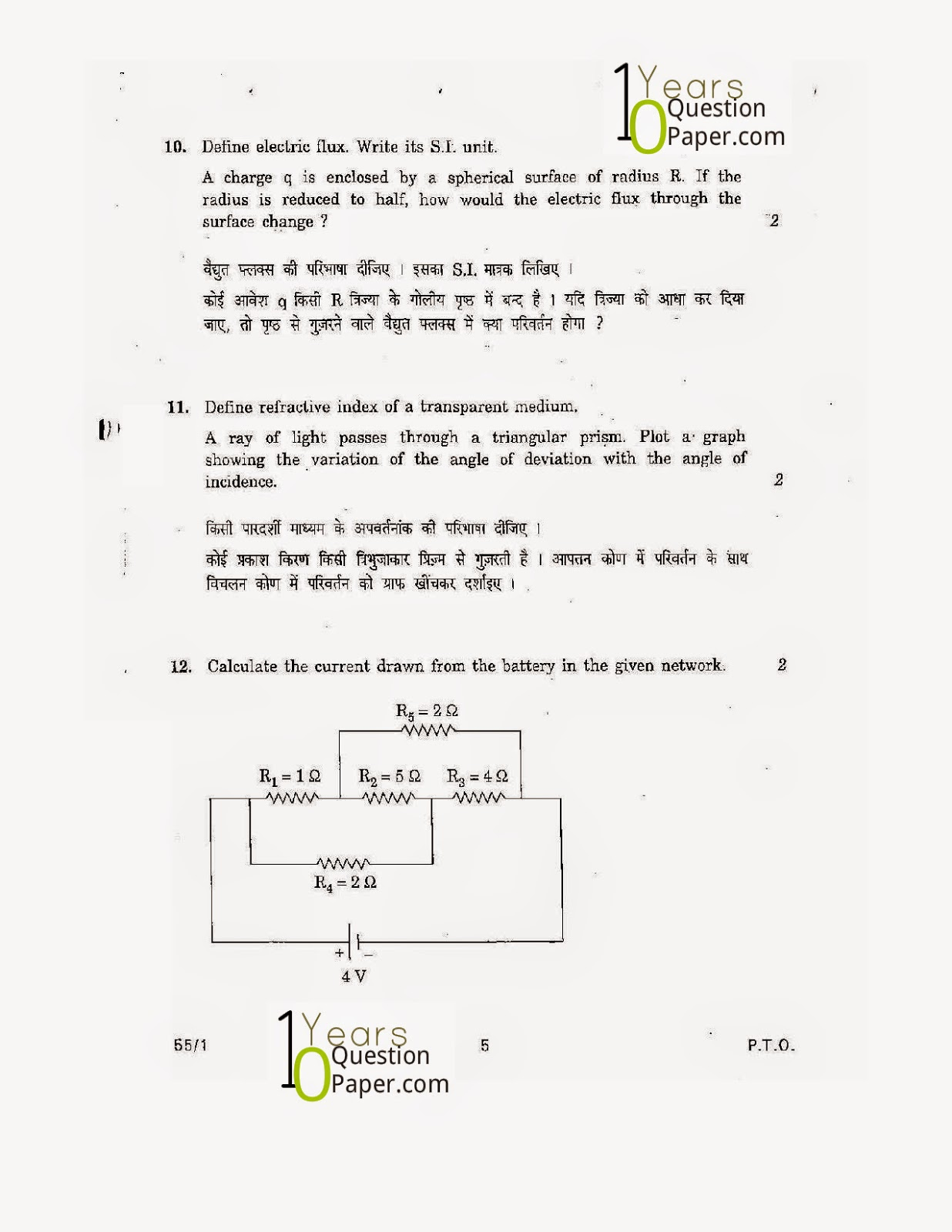 mathematics grade 11 exam papers 2010 Online download grade 11 maths exam papers 2010 grade 11 maths exam papers 2010 dear readers, when you are hunting the new book collection to read this day, grade 11.